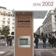 """Casa dell'Acqua """"Fonte Artide serie 2002""""  - Artide srl - Per gli Alberghi, Arredi, Arredo Urbano, Per il GPP, Per l'Azienda"""